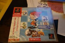 One Piece Mansion (Capcom) JAPAN IMPORT PSX PS1 PS Sony Playstation SEALED