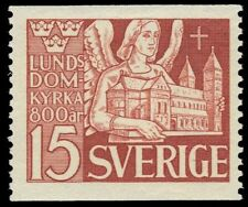 SWEDEN 369 (Mi318A) - Lund Cathedral 800th Anniversary (pf30494)