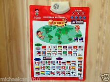 Children's Early Education Audible Sound Charts --Know The National Flag