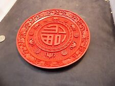 Vintage Chinese  Plate Finely Detailed Asian Red & Black Lacquer