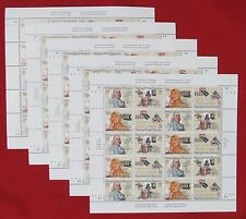 New 100 (5 Panes / Sheets x 20) NATIONAL POSTAL MUSEUM 29¢ Stamps, Scott 2779-82