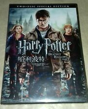 Harry Potter and the Deathly Hallows -Rare Region 3 DVD - Cantonese Mandarin NEW