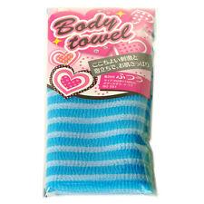 """Japanese 11""""x39.3"""" Nylon Blue Stripes Bath Body Wash Towel Scrub Cloth"""