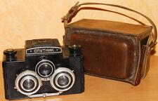 SPUTNIK STEREO Medium format Camera  #105939  GOMZ