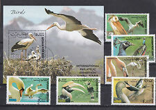 Afghanistan 2000 - Set + Block - Vogels/Birds/Vögel