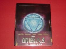 Iron-Man #3 2D/3D Limited Blu-Ray Steelbook Edition Taiwan Sold Out