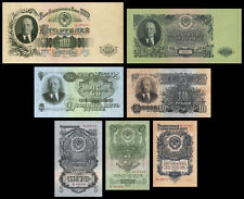 s92    Russia 1947 , 1 - 100  Rubel  , 7 pieces of banknotes