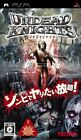 Used PSP Undead Knights Japan Import ((Free shipping))