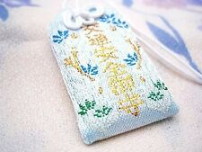 JAPANESE OMAMORI Charm Good luck Talisman traffic safety from Japan Shrine