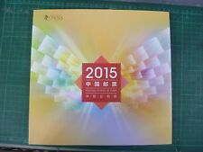 CHINA 2015-1 2015-29 Album English 全年 年票 Whole Year FULL stamps + S/S