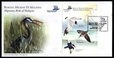 2005 MALAYSIA FDC - PACIFIC EXPLORER 2005 OVERPRINTED MIGRATORY BIRDS M/S