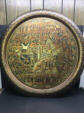 """LARGE VINTAGE EGYPTIAN COPPER, BRASS INLAIDED 28"""" WALL HANGING PLATE"""