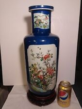 Chinese Powder Blue Over Glaze Rouleau Vase W/Famille Verte or Wucai Panels