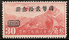 China Air Post Stamp - Scott #C48/AP3 Surcharged $23 on 30c Lt Red Mint/LH 1946
