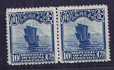 China 1923 Junk 10c in a fresh mint pair.