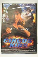 circus kids yuen biao ntsc import dvd English subtitle