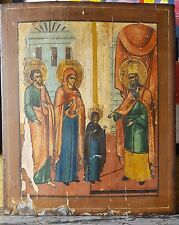 Antique Russian Hand Painted Wooden Icon ~ No Reserve