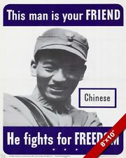 WWII UNITED STATES & CHINA ALLIES PROPAGANDA POSTER REAL CANVAS WAR ART PRINT