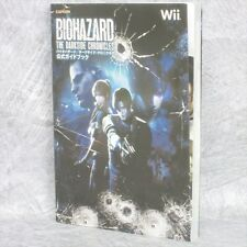 BIOHAZARD Darkside Chronicles Resident Evil Guide Wii Book EB82*