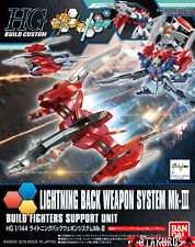 Lightning Back Weapon System Mk3 Mark 3 Accessory Gundam Build Fighters 1/144