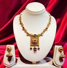 Bollywood Indian Bridal Brass Necklace Earrings Jewellery Antique Gold #R94