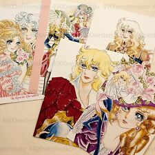 Riyoko Ikeda Japan Japanese Girl Comic La Rose de Versailles Post Cards 5pc set