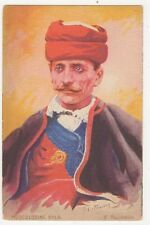 Roumanie GG Fonseca Musculosine Byla Vintage Advert Card 245a