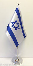 Israel Satin Flag with Chrome Base Table Desk Flag Set