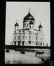 Glass Magic lantern slide 1812 MEMORIAL CHURCH MOSCOW C1890 RUSSIA