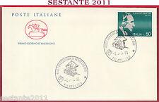 ITALIA FDC CAVALLINO MARCONI 1991 ANNULLO S. GIOVANNI IN PERSICETO BO T788