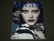 2010 SEPTEMBER VOGUE PARIS MAGAZINE - MARION COTILLARD - FRENCH FASHION - O 1270