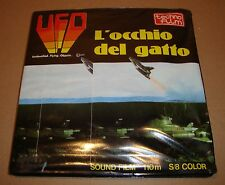 "UFO SHADO ""L'OCCHIO DEL GATTO"" SOUND FILM 110 M S/8 SUPER 8 COLOR TECHNO FILM"