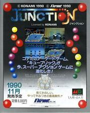 Junction Gun-Nac Roadster Mega Drive MD Famicom GB GAME MAGAZINE PROMO CLIPPING