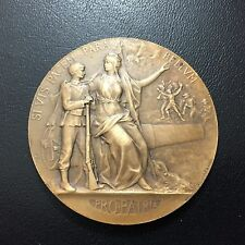 FRENCH MILITARY PREPARATION BRONZE MEDAL by GRAND'HOMME / M74
