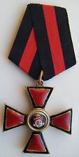 "IMPERIAL RUSSIAN AWARD ""ORDER OF ST. VLADIMIR"" 2 DEGREES WITHOUT SWORDS COPY"