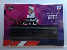 2014-15 KHL SeReal trading cards collection stick part of the game Evgeny Timkin