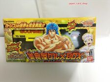 20535 AIR Deck Cace - Miracle Battle Carddass Toriko Bishokuya Gourmet BOX