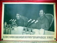 1970 Mao and Zhou Enlai Cultural Revolution Poster