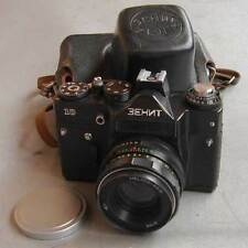 Soviet Collectible Zenit-10 KMZ 35mm SLR camera with Helios-44M 2/58mm lens EXC