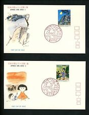 Postal History Japan FDC #1375-1376 SET OF 2 Japanese song music notes 1954