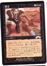 MTG 4X JAPANESE EXODUS FUGUE MINT