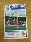 29/12/1969 Cardiff City v Bristol City (Team Changes). Unless stated previously