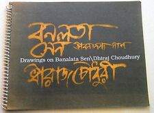 Drawings on Banalata by Djiraj Choudhury / Signed / Siddharth Tagore