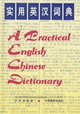 A Practical English-Chinese Dictionary-ExLibrary