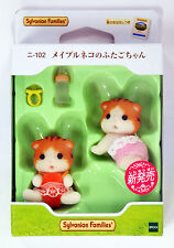 JP Sylvanian Families NI-102  Maple Cat Twins Baby Doll