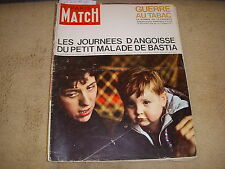 PARIS MATCH 0772 25.01.1964 BRIGIT BARDOT BB CERDAN JUNIOR SAGAN GUERRE au TABAC