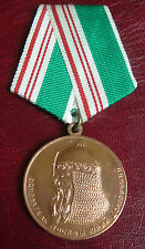 MEDALS-ORIGINAL 1948 RUSSIAN 800th ANNIVERSARY OF MOSCOW MEDAL