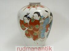 grosse VASE CHINA um 1920 Porzellan Dekor spielende KINDER - 30,5 cm