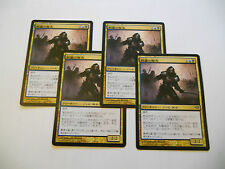 4x MTG JAPANESE Capitano del Cimitero di Guerra-Diregraf Captain Magic EDH DKA