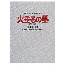 Grave of the Fireflies Studio Ghibli Storyboard art book